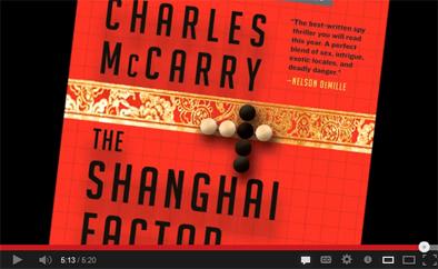 the shanghai factor video